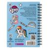 Блокнот на пружине с резиночкой Kite My Little Pony А6, 80 листов, клетка LP19-229 39463