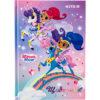 Дневник школьный Shimmer&Shine 165х230мм, твердая обложка SH20-262-2