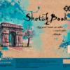 Альбом (скетчбук) для рисования ZIBI ART LINE 40 листов, на пружине, кремовый блок, 51799