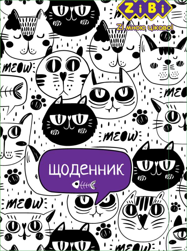 Дневник школьный CATS А5, 40 листов, в мягкой обложке, УФ-лак, ZB.13120