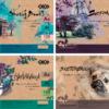 Альбом (скетчбук) для рисования ZIBI ART LINE 40 листов, на пружине, кремовый блок,