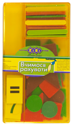 """Набор ученический KIDS Line """"Учимся считать"""", ZB.4920"""