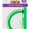 Транспортир KIDS Line 100 мм, блистер, ZB.5640 40415