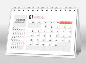 Календарь - надежный планировщик на все времена