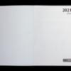 Ежедневник датированный 2021 FANCY, А5, черный, твердая обложка 41814