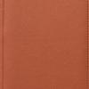 Обложка БЕТТИ коричневый