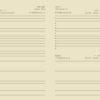 Блок А5- (размер: 13х20см), датированный ежедневник, кремовый