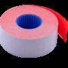 Ценник 26×16 мм (1000 шт, 12 м), прямоугольный, внутренняя намотка, красный, 10шт/туба