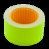Ценник 30×20 мм (300 шт, 6 м), прямоугольный, внешняя намотка, зеленый, 10шт/туба