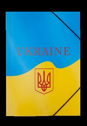 Папка на резинках В5, UKRAINE, желтый