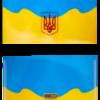Папка-конверт на кнопке А4, UKRAINE, желтый 47467