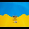 Папка-конверт на кнопке А4, UKRAINE, желтый 47466