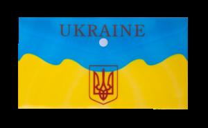 Папка-конверт на кнопке DL, UKRAINE, желтый
