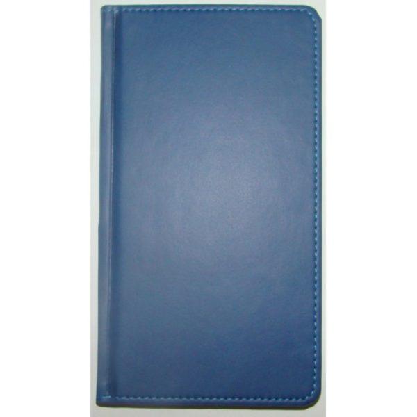 Еженедельник карманный датированный 2021 WINNER 3В-73, голубой