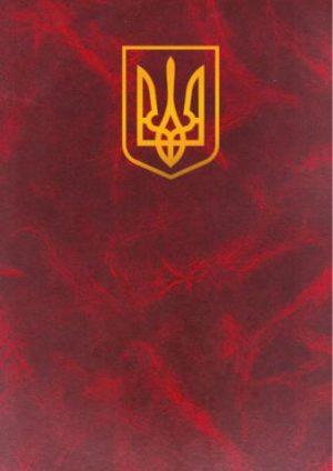 """Папка на подпись """"Герб"""" А4,  балакрон, бордо"""