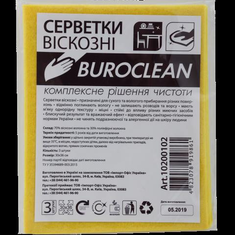 Салфетки вискозные Buroclean 30х38 см, 3 шт, ассорти