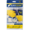 Перчатки для уборки Buroclean, размер S, желтые