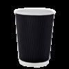 Стакан бумажный, гофра(прямая) 300 (250мл) термостойкий, 20 шт, черный