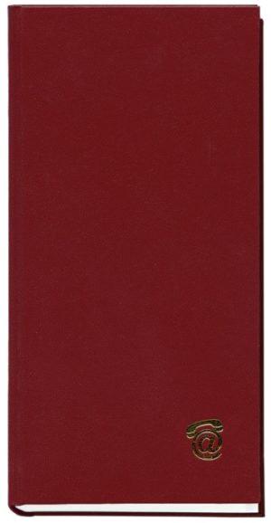 Книга алфавитная А6, 80 листов, бордовая