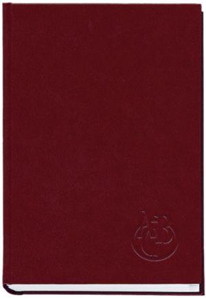 Книга алфавитная А5, 112 листов, бордовая