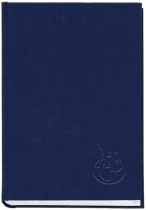Книга алфавитная А5, 112 листов, синяя