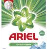 Стиральный порошок ARIEL-автомат, 450г для белых тканей, в ассортименте