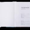 Дневник школьный COOL GIRL B5, 48 листов, твердая обложка, иск.кожа / поролон, малиновый 52240