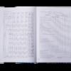Дневник школьный COOL GIRL B5, 48 листов, твердая обложка, иск.кожа / поролон, малиновый 52248