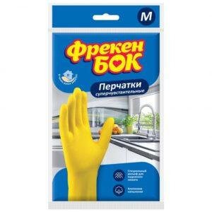 Перчатки для уборки Фрекен Бок с хлопковым напылением, размер М, желтые