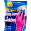 Перчатки для уборки универcальные суперпрочные, Фрекен Бок, размер S, с хлопковым напылением