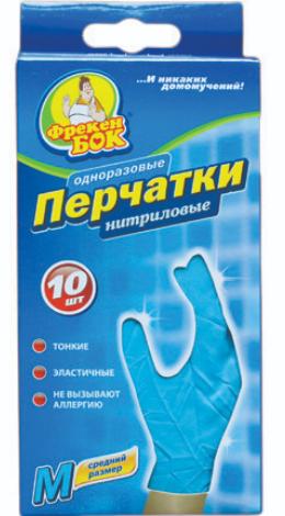 Перчатки нитриловые Фрекен Бок, размер M, 10шт