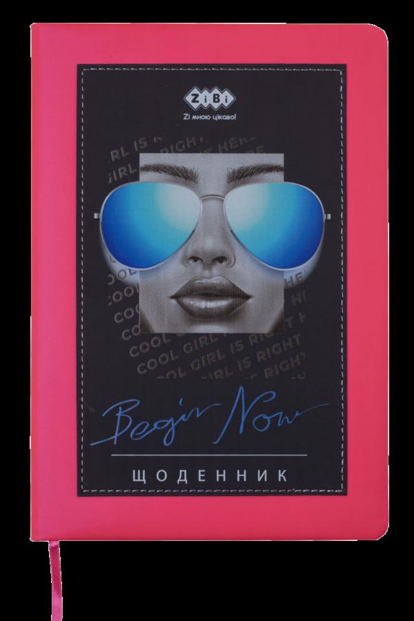 Дневник школьный COOL GIRL B5, 48 листов, твердая обложка, иск.кожа / поролон, малиновый