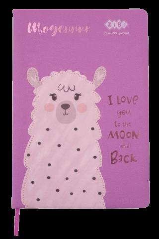 Дневник школьный LAMA B5, 48 листов, твердая обложка, иск.кожа / поролон, фиолетовый