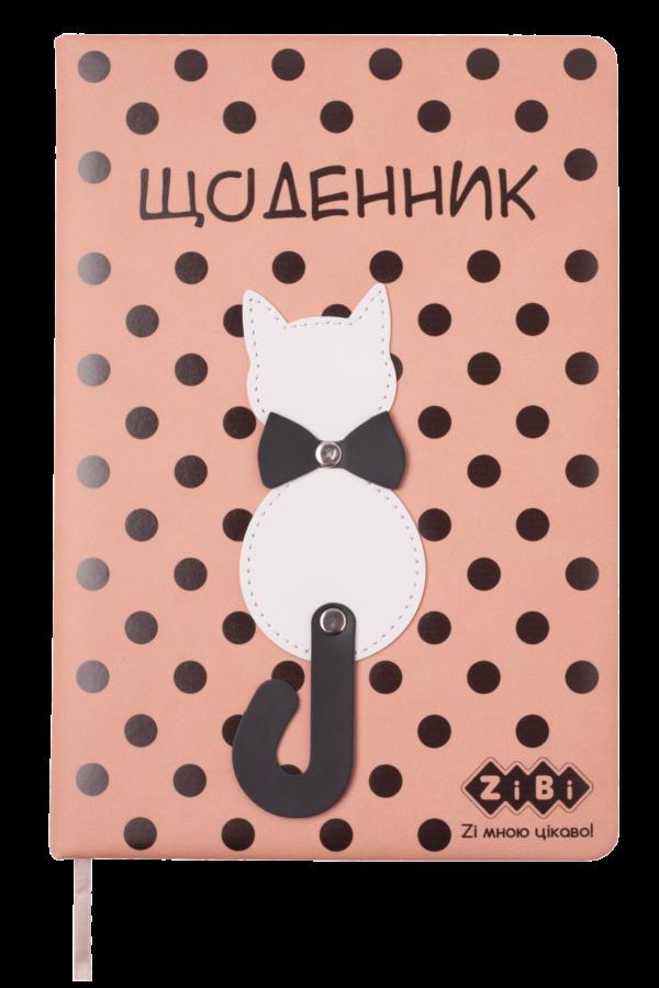 Дневник школьный PUSSY CAT B5, 48 листов, твердая обложка, иск.кожа / поролон, розовый