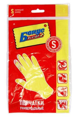 Перчатки для уборки Бонус размер S, желтые
