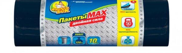 Пакеты для мусора Фрекен Бок 120л, 10шт, черные, 70х110см 22 мкм ЛД