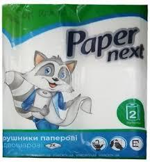 Полотенца целлюлозные Paper Next, 2 рулона, 2 слоя, белые