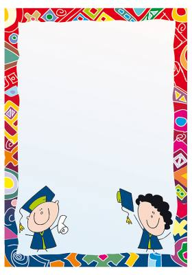 "Картон для дипломов Galeria Papieru A4 ""Dyplom Prymus C"", 170 г/м2, 25 шт"