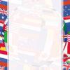 """Картон для дипломов Galeria Papieru A4 """"Dyplom FLAGI"""", 170 г/м2, 25 шт"""