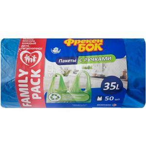 """Пакеты для мусора Фрекен Бок 35л, 50шт, тип""""майка"""""""