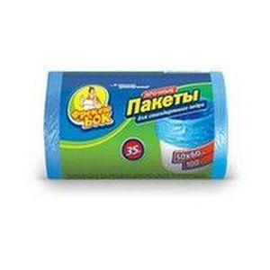 Пакеты для мусора Фрекен Бок 35л, 30шт, синие, зеленые 50х60см