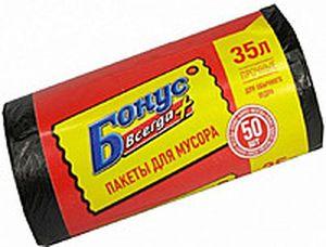 Пакеты для мусора Бонус 35л, 50шт, черные