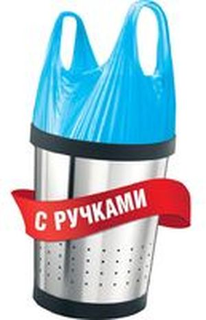 """Пакеты для мусора Фрекен Бок 35л, 30шт, тип""""майка"""""""