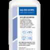 Средство для дизинфекции кожи и поверхностей АХД 2000 экспресс, 1л