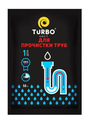 Гранулы для прочистки канализационных труб TURBOчист, сошет 50г