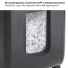 Уничтожитель документов с автоподачей REXEL AUTO+ 300X до 300 листов, черный 57302