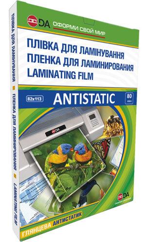 Пленка для ламинирования, глянцевая DA ANTISTATIC 82,5х113 мм, 80мкм, прозрачная, 100шт.