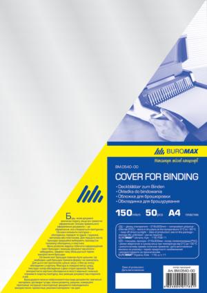 Обложка пластиковая для переплета Buromax А4, 150 мкм 50 шт, прозрачная