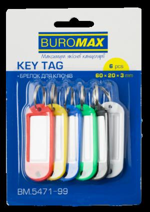 Брелоки для ключей Buromax 60х20 мм, со сменными индексами, 6 шт. в блистере, ассорти
