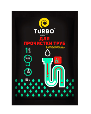 Гранулы для прочистки канализационных труб TURBOчист с алюминиевым активатором 50г